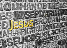 Jesus. Word highlighted on basrelief at Sagrada Familia in Barcelona Stock Photography