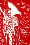 Jesus Fotos de Stock Royalty Free