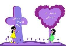 Jesus ama-me Imagens de Stock