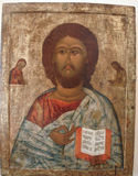 Jesus. Antique icons, paintings saint Jesus Royalty Free Stock Image