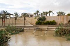 Jesus Baptism plats på den Israel Jordan flodstranden arkivbild