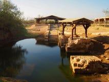 Jesus Baptism Site in Bethany Beyond Jordanië stock afbeeldingen