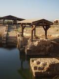 Jesus Baptism Site em Bethany Beyond Jordânia fotografia de stock royalty free