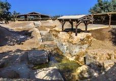 Jesus Baptism Site John Baptist Bethany Beyond Jordan royalty-vrije stock afbeelding