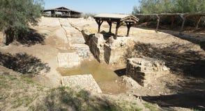 Jesus Baptism Site, Jordan Travel royalty-vrije stock afbeeldingen