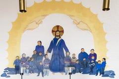 Jesus blesses Inuits. Jesus blesses children, painting in Church of Qaqortoq, Greenland stock illustration