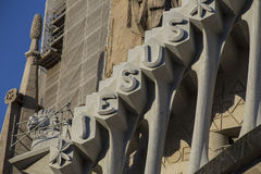 Jesus carvings on Sagrada Familia. Barcelona, Spain - September 21, 2015: New carvings on Sagrada Familia -Jesus-, Gaudi's profound catholicism inspired his Royalty Free Stock Photo