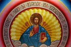 Jesus Christ. Painting (Pantocrator) in a orthodox church royalty free stock photography