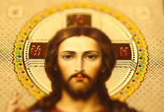 Jesus Christ Images stock
