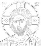 Jesus Christ illustrazione di stock