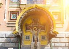 Jesus Christ crucified. Christian symbol. Savior on Blood Petersburg. Jesus Christ crucified. Catholic symbol. Christian symbol. Savior on Blood Petersburg Stock Photos