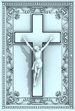 Jesus Christ Crucifix Ornamental Frame Relief. 3d Frame Ornamental Relief Of Jesus Christ Crucifix royalty free illustration