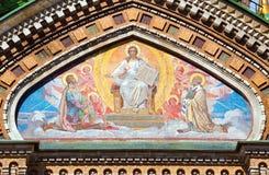 Jesus Christ fresco, St Petersburg Stock Image