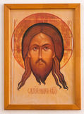 Jesus Christ Icon Royalty Free Stock Photos