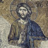 Jesus Christ Mosaic Closeup Royalty Free Stock Images