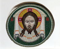 Jesus Christ mosaic icon. Church of Our Lady of Blachernae in Kuzminki Royalty Free Stock Image