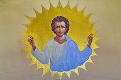 Jesus Christ in the church - mural painting - orthodox Monastery Bujoreni, landmark attraction in Romania Royalty Free Stock Image