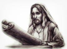 Jesus Christ of Nazareth. Portrait of Jesus Christ of Nazareth Stock Images