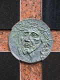 Jesus Christ portrait Stock Image