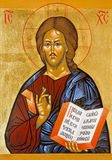 Jesus Christ the Teacher icon in st. Constanstine and Helena orthodx church Royalty Free Stock Photo