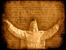 Jesus-Christus op het oude document vector illustratie
