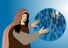 Jesus Cried royalty free illustration