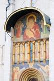 Jesus e Mary Ícone na fachada da igreja de Dormition Moscovo Kremlin Foto de Stock