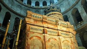 Jesus Empty Tomb in Jerusalem and Dome over it. Jesus Christ Empty tomb and Dome rotunda over it in Jerusalem in the Holy Sepulcher Church. The Sepulchre Church stock photo