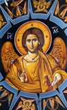 Jesus Fresco Dome Greek Orthodox kyrka Bethany Beyond Jordan Royaltyfri Foto