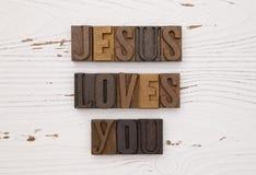 jesus kocha ty Zdjęcie Stock