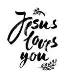 Jesus Loves You - Vector Inspirational quote. Design element for housewarming poster. Modern brush lettering print. Hand lettering