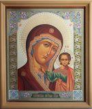 Jesus and mary icon - of Stock Photography
