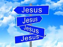 Jesus-Methode lizenzfreie abbildung