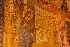 Jesus Miracle Mosaic Royalty Free Stock Image