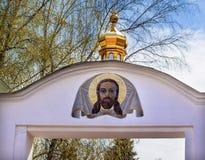 Jesus Mosaic Gate Vydubytsky Monastery bianco Kiev Ucraina Fotografia Stock Libera da Diritti