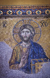 Jesus Mosaic at Hagia Sophia Royalty Free Stock Photography