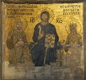 jesus mosaik Arkivfoto