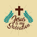 Jesus is my salvation cross branches poster Stock Photo