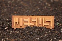 Jesus-Puzzlespiel auf dem Boden Stockfoto