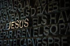 Jesus-Text auf Wand Lizenzfreies Stockfoto