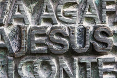 Jesus written on the door of sagrada familia Stock Images