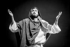 Jesuschrist praying Royalty Free Stock Photo