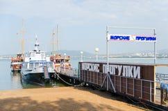 Jetée de mer Station touristique Gelendzhik photographie stock libre de droits