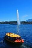 Jet d'eau Stock Image