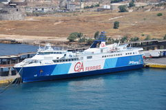 Jet Ferry 1 Royalty Free Stock Image