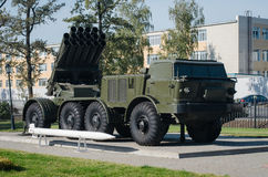 Jet system of volley fire Uragan. The Russian army Stock Image
