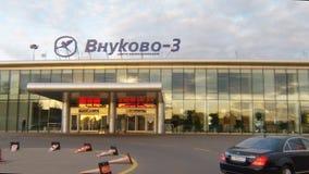 Jet Vnukovo terminal 3, aeropuerto internacional del negocio de Vnukovo almacen de metraje de vídeo