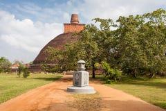 Jetavana Dagoba landmark of Anuradhapura, Sri Lanka, Asia. Stock Photography