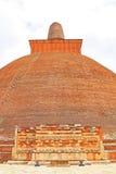 Jetavanaramaya Stupa, Sri Lanka UNESCO World Heritage Royalty Free Stock Photo