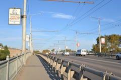 Jetez un pont sur le 800th anniversaire de Vologda Photos stock